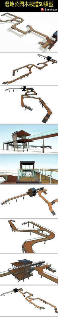 湿地公园木栈道SU模型