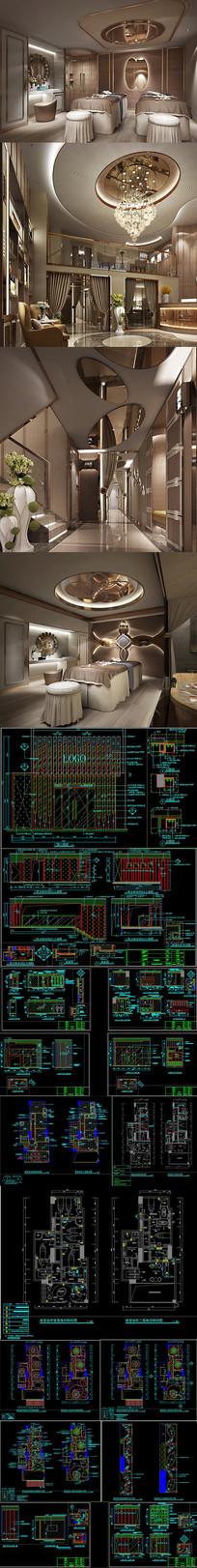 新美容会所CAD施工图 效果图