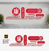 原创党建廉政文化墙设计社区廉政长廊形象墙