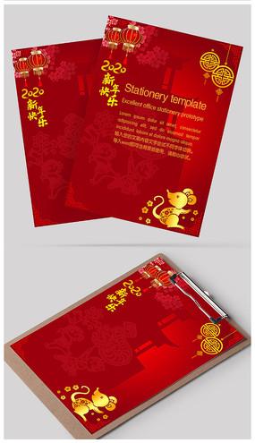 2020年传统红色信纸 PSD