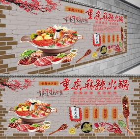餐厅美食之重庆火锅背景墙设计