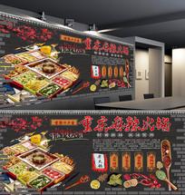 餐饮美食重庆火锅宣传背景墙设计
