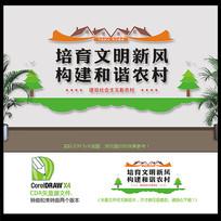 创意创新和谐新农村文化墙设计