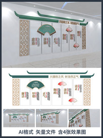 创意廉政文化墙设计