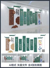 创意廉政形象墙设计