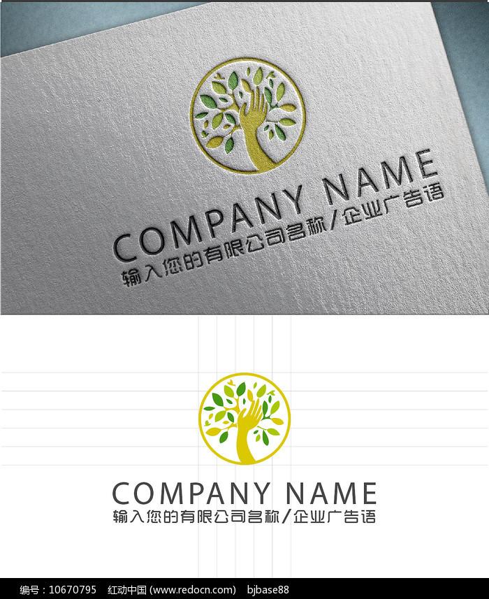 创意手艺术树LOGO标志设计图片