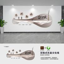 创意新中式琴棋书画文化墙