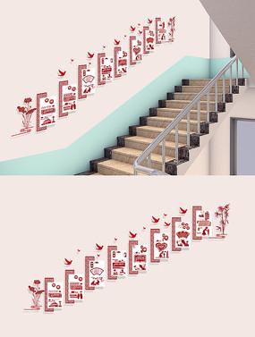 大气校园文化墙楼梯走廊布置