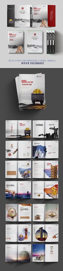 大气中国风金融宣传画册设计