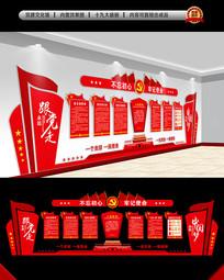 高端红色党员活动室设计