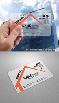 个性简约建筑房地产透明名片