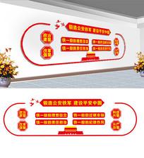 公安铁军文化墙