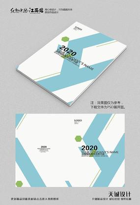 简洁画册封面设计模板 PSD