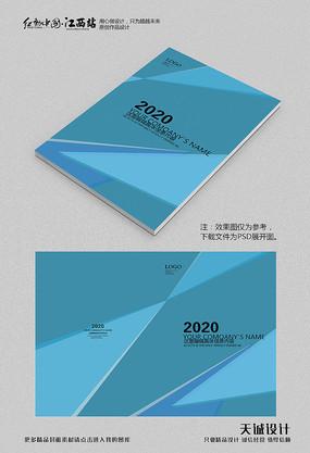 蓝色简约画册封面设计 PSD