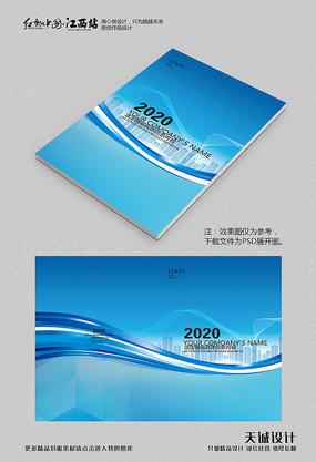 蓝色企业画册封面模板 PSD