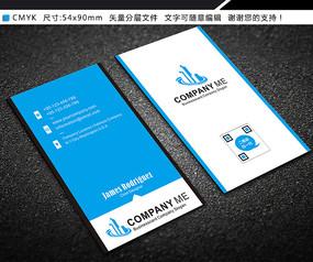 蓝色竖版大气创意设计IT公司名片 CDR