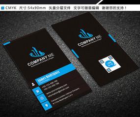 蓝色竖版大气时尚科技名片设计 CDR