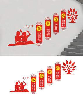 楼梯校园文化墙宣传标语