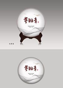普洱茶棉纸包装设计 PSD