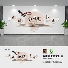 琴棋书画国学文化墙