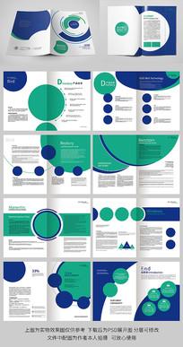 企业科技公司宣传册设计
