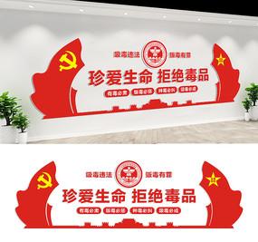 扫黑除恶宣传标语文化墙