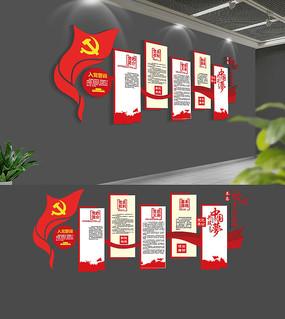 十九大入党誓词党建文化墙设计