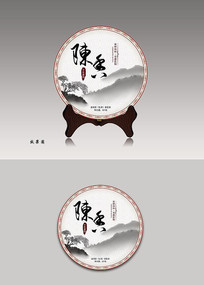 水墨陈香茶山水普洱茶棉纸茶饼包装 PSD