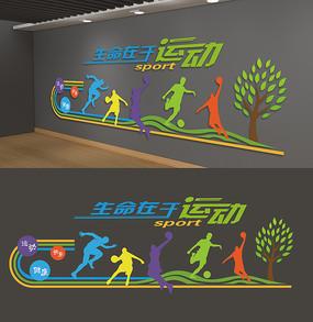 校园体育学校操场雕刻文化墙