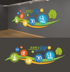 校园体育学校操场体育馆文化墙
