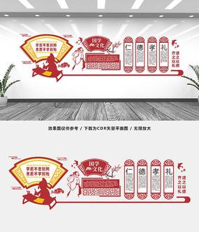 新中式梅花校园文化墙设计