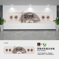 新中式文人四友文化墙