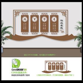 学校创意传统美德中式文化墙设计