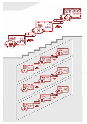 学校楼梯文化墙模板