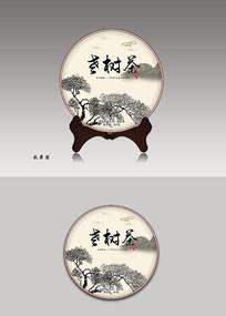 中国风普洱茶棉纸茶饼包装设计 PSD
