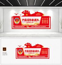 中国消防救援队誓词消防训词党建文化墙