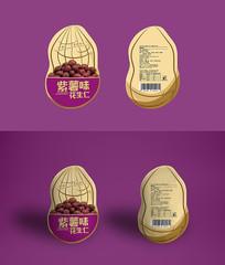 紫薯花生包装设计