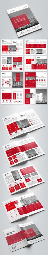 红色大气企业宣传册模板