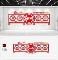 红色法院廉政中式通用走廊文化墙