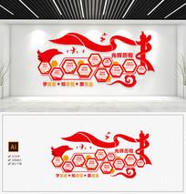 红色十九大党的光辉历程党建文化墙党员之家