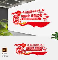 红色新时代法院法治走廊廉政党建文化墙