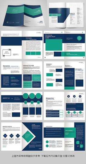 简洁企业科技公司宣传册画册