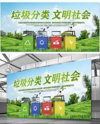 垃圾分类文明社会海报设计