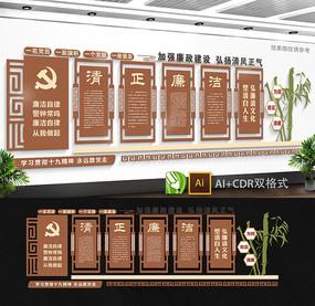 清正廉洁廉政文化墙设计