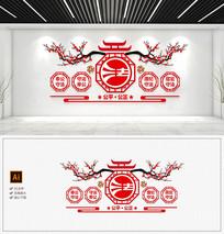 十九大中式古典梅花法治文化墙