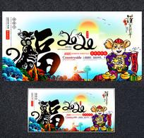中国风2020鼠年宣传海报