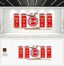 中式红色依法治国法治文化墙法院文化墙