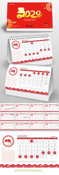 2020鼠年红色喜庆新年台历日历设计