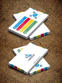 彩色创意广告公司设计公司名片