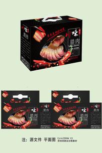 川味腊肉礼品包装